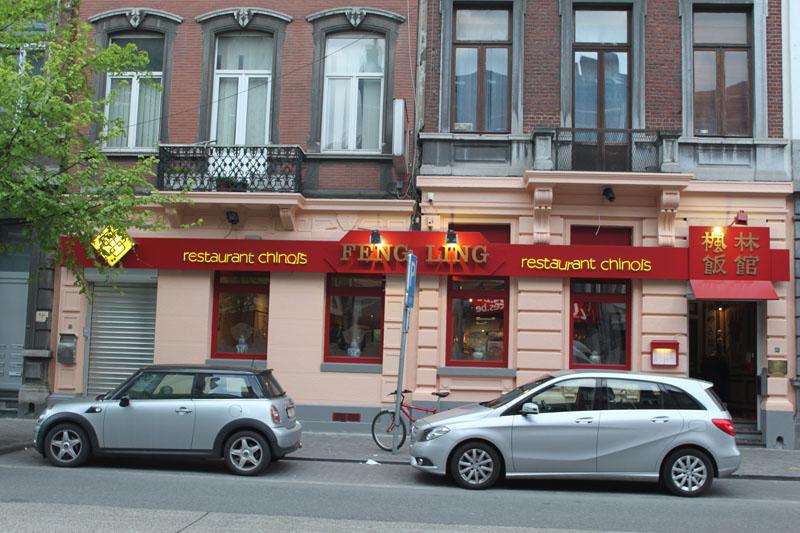 Kleinbettingen restaurant chinois liege yiangos studios nicosia betting